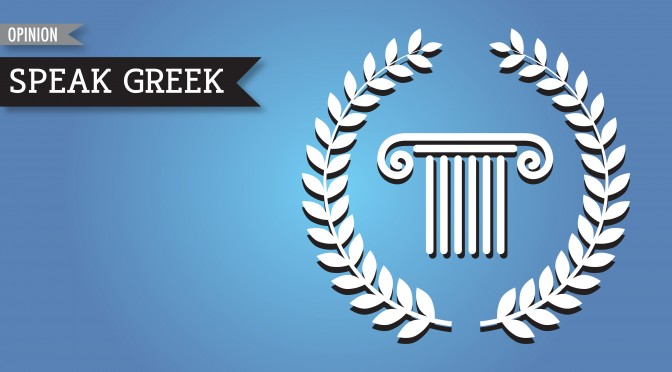 Ratchet Rev & Speak Greek Banners