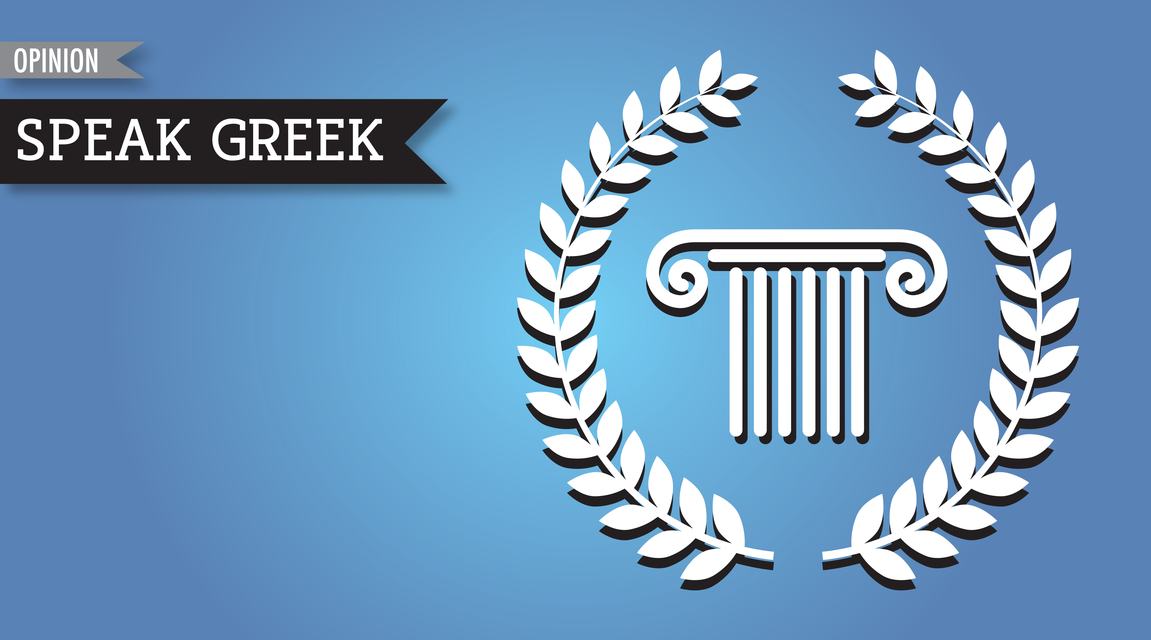 Speak Greek Blog