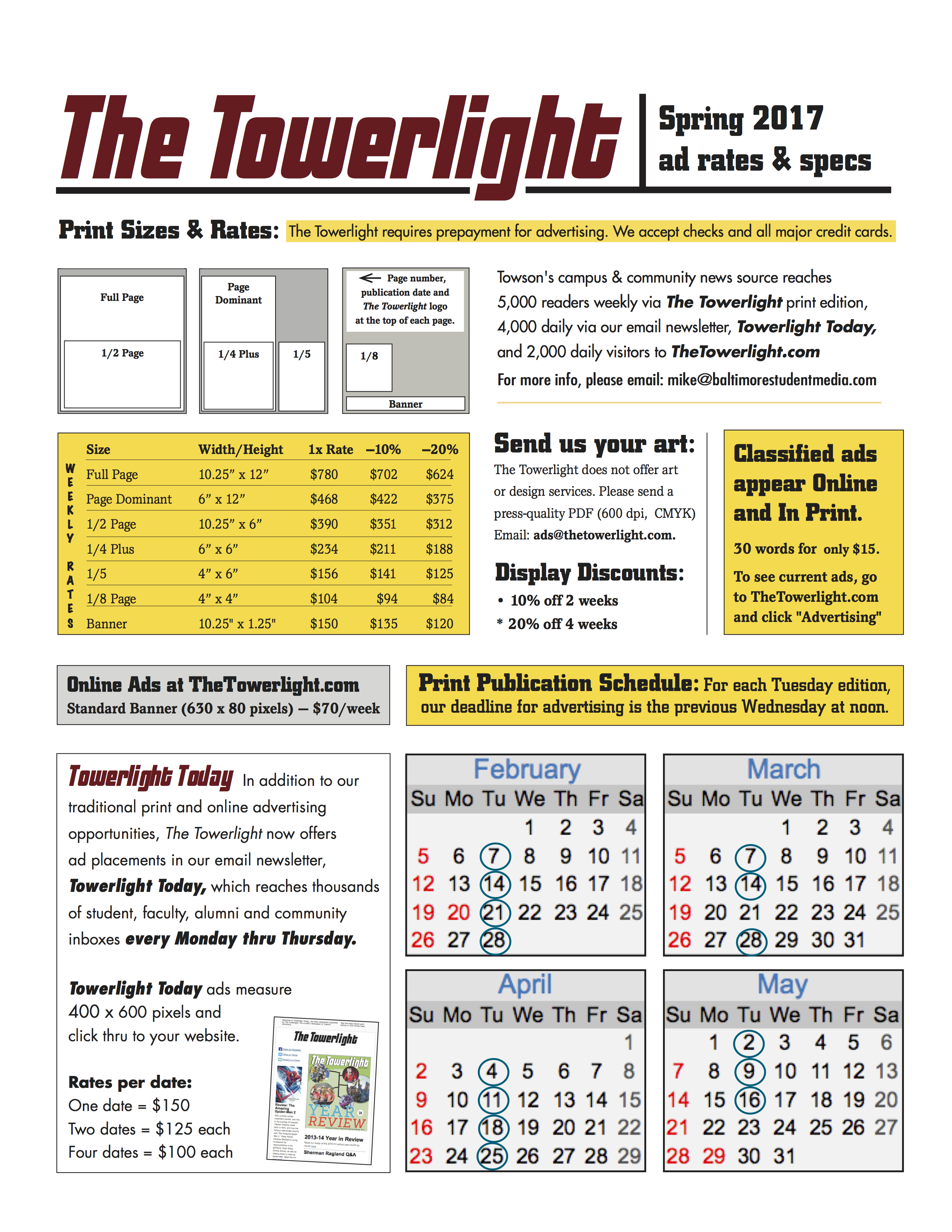 towerlightratesspring2017